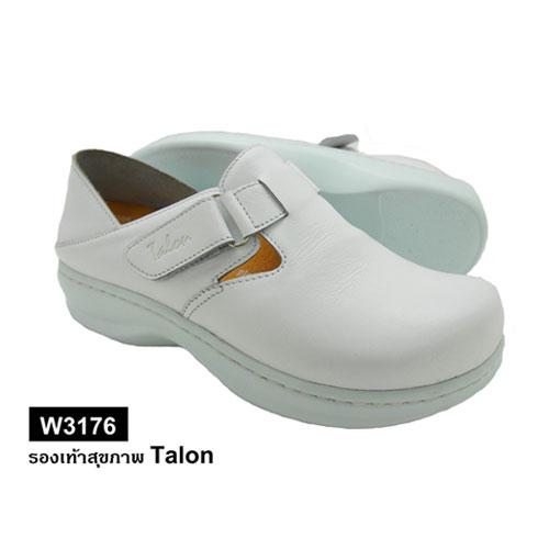 รองเท้าสุขภาพ Talon