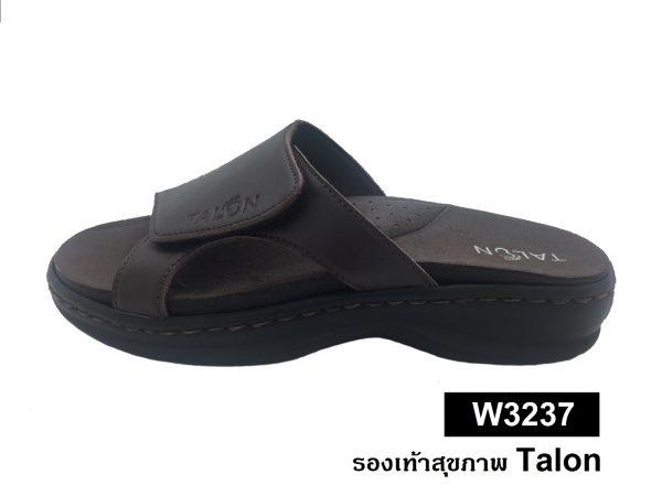 W3237