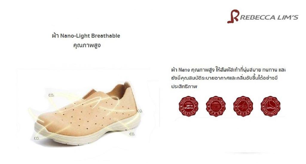 รองเท้าสุขภาพ Rebecca Lim's