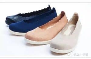 Rebecca Lim's by TALON---รองเท้าสุขภาพนำเข้า---รองเท้าเบาหวาน---รองเท้าสำหรับผู้ป่วยเบาหวาน