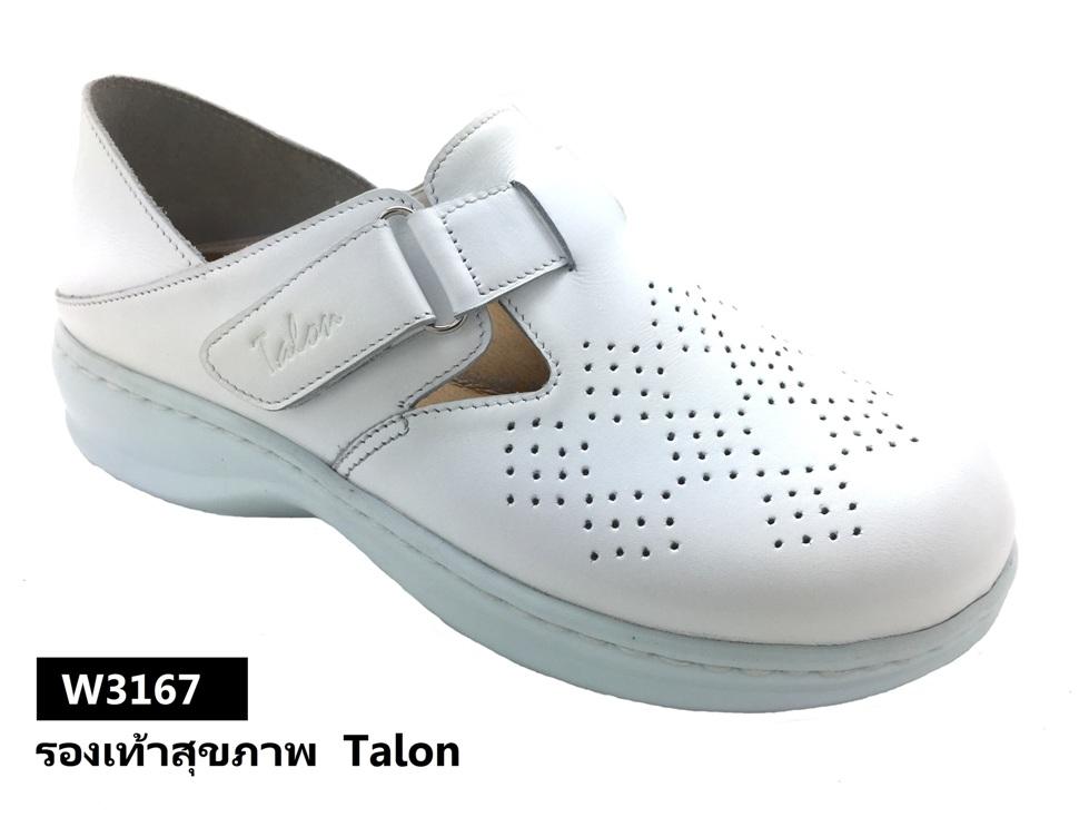รองเท้าสุขภาพ TALON รุ่นนางพยาบาล