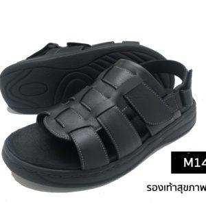 รองเท้าสุขภาพ Talon M1425 BLACK